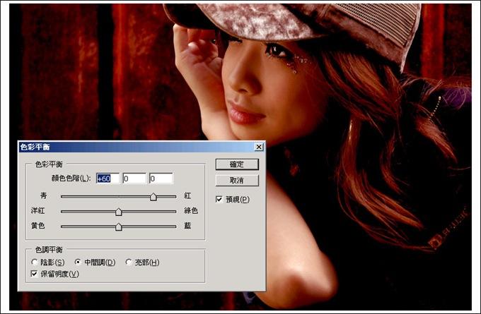 Photoshop 後製修圖  - Photoshop 修圖練習 - 高對比 - 紅色調 - 319_3_703