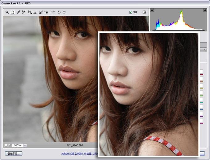 Camera Raw 後製教學 - 快速修出白皙的膚色 - 簡易版