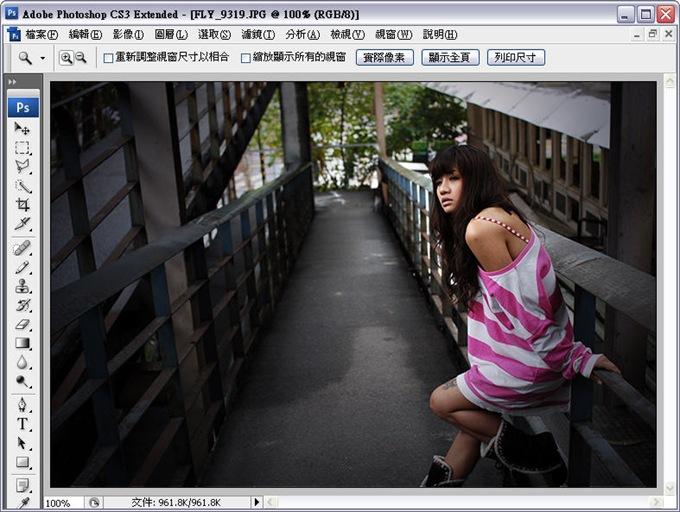 Photoshop 後製修圖  - Photoshop 後製教學 - 製作照片的暗角 - 簡易版 - Light04