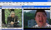 Photoshop 教學 - 移花接木 - 合成變臉