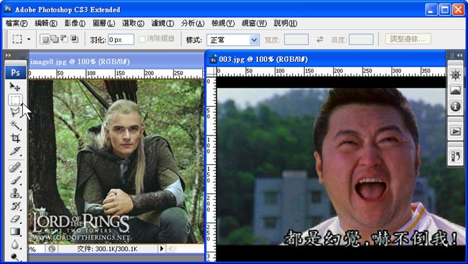 Photoshop 影像設計  - Photoshop 遮色片教學 - 移花接木 - 合成變臉 - face_off_01