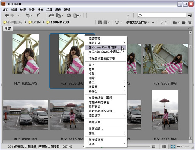 Photoshop 後製修圖  - 如何開啟 Camera Raw 後製 Raw 檔 Jpg 檔照片 - fly019
