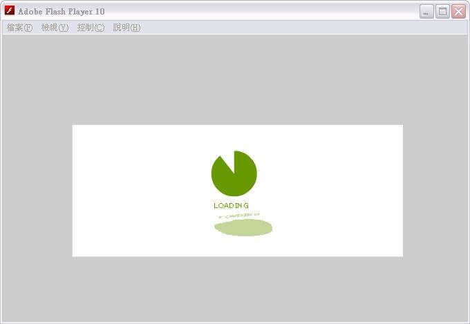 ActionScript 程式設計  - ActionScript 範例下載 - Loading 水波特效 - fly024