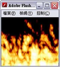 ActionScript 程式設計  - ActionScript 範例下載 - PerlinNoise 火焰效果 - fly034
