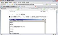 「HTML語法」基本教學