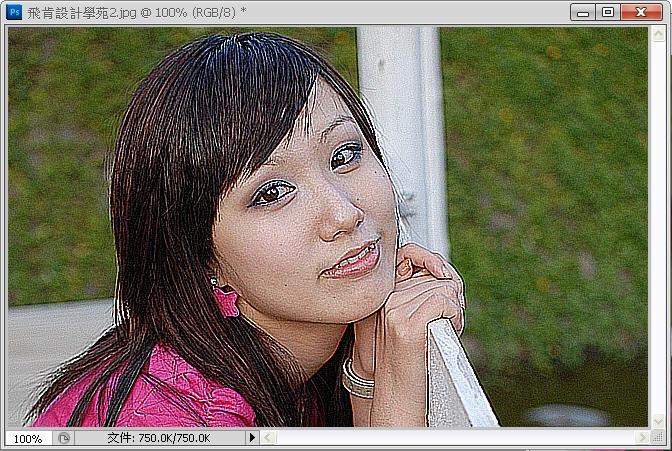 Photoshop 後製修圖  - Photoshop Lab 色彩模式 & 遮色片銳利化& 智慧型銳利化 - fly051