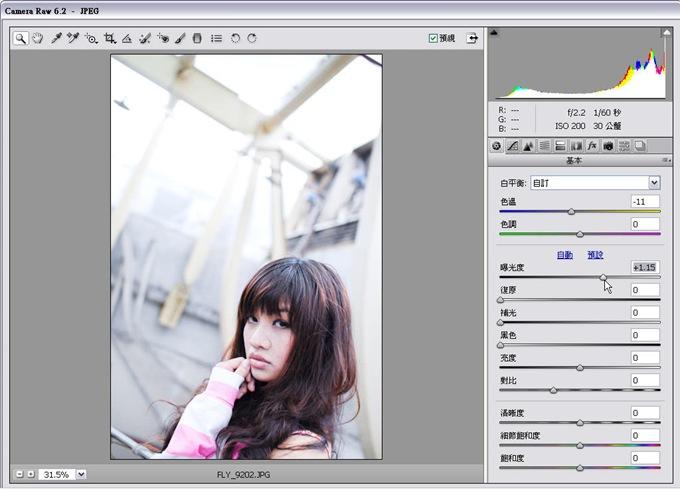 Photoshop 後製修圖  - 如何開啟 Camera Raw 後製 Raw 檔 Jpg 檔照片 - fly052