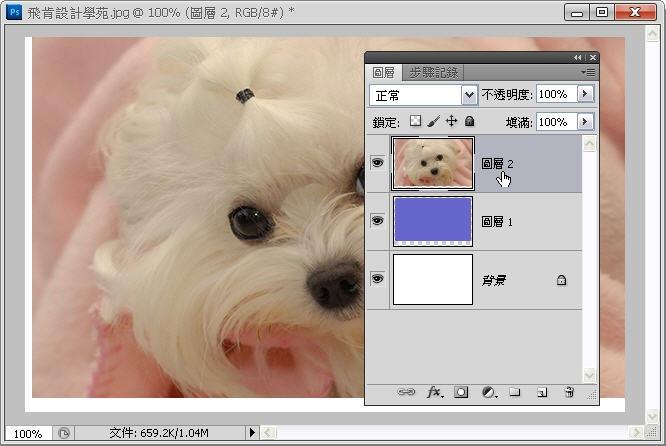 Photoshop 影像設計 Photoshop 後製修圖  - Photoshop「剪裁遮色片」設計圓角圖框 - 簡易版 - fly09