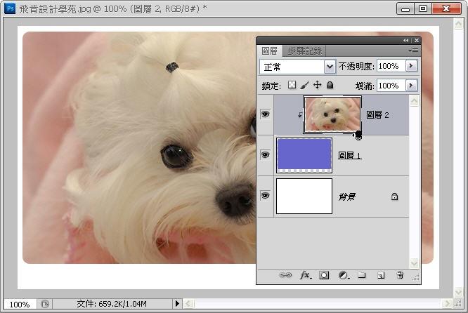 Photoshop 影像設計 Photoshop 後製修圖  - Photoshop「剪裁遮色片」設計圓角圖框 - 簡易版 - fly11