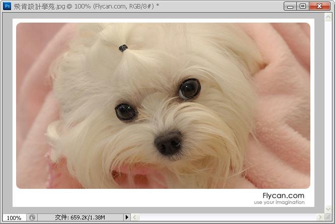 Photoshop 影像設計 Photoshop 後製修圖  - Photoshop「剪裁遮色片」設計圓角圖框 - 簡易版 - fly12