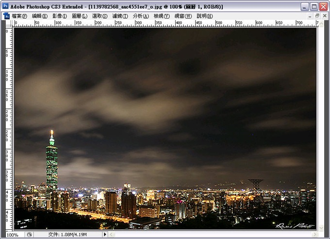 Photoshop 後製修圖  - Photoshop 教學 - 自由變形 - 修正超廣角鏡頭的變形照片 - flycan_tt_08