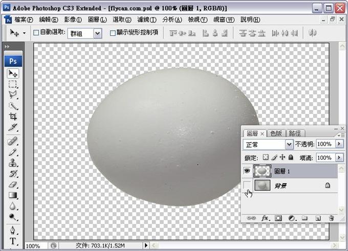 Photoshop 影像設計  - Photoshop 去背教學 - 「筆型工具」「路徑」去背 - 入門篇 - path07