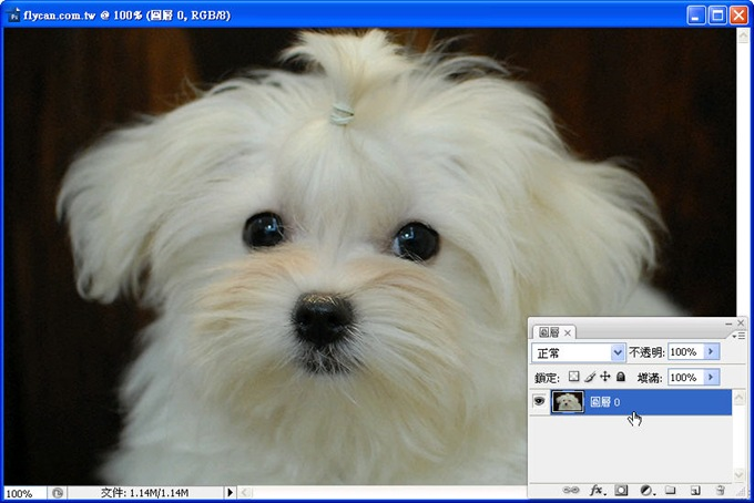 Photoshop 影像設計  - 初探 Photoshop 智慧型物件 - 圖片連續縮放 - 不失真 - 1_49968728ae9b2