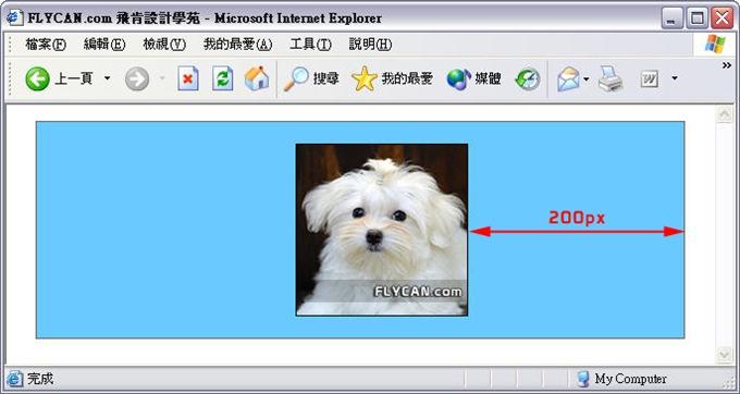CSS 語法 - 網頁設計  - CSS 語法 - 同時使用 float 和 margin 時 - 在 IE6 會出問題 - 1_49e606ab048b3