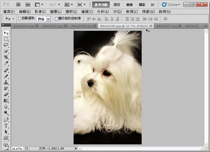 Photoshop 影像設計  - Photoshop 偏好設定 - 取消「以標籤式開啟新文件」 - fly02