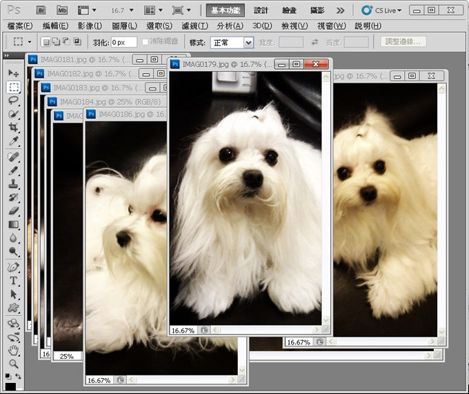 Photoshop 影像設計  - Photoshop 偏好設定 - 取消「以標籤式開啟新文件」 - fly05