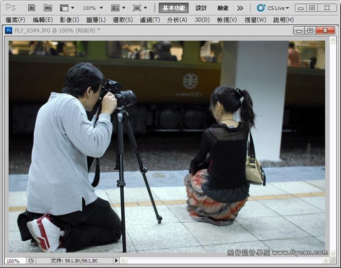 Photoshop 後製修圖  - Photoshop 教學 - 校正色彩 - 仿自動白平衡 - 速成篇 - fly10_thumb