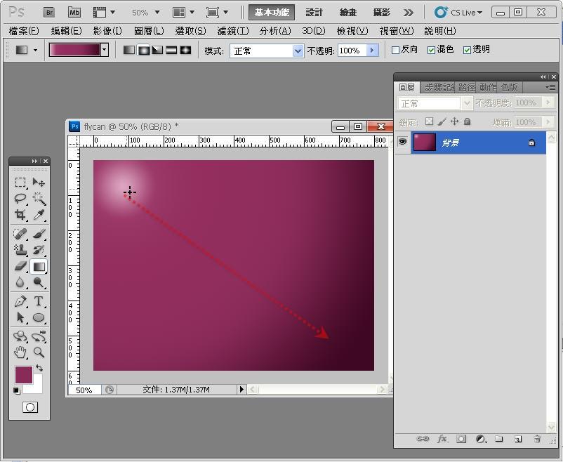 Photoshop 影像設計  - Photoshop 入門教學 - 色塊不透明度 - SNAG0048