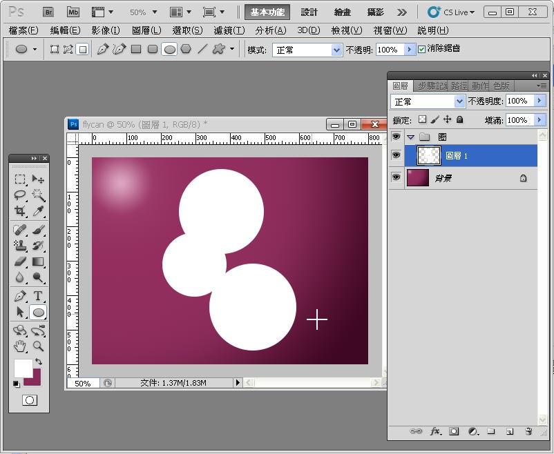 Photoshop 影像設計  - Photoshop 入門教學 - 色塊不透明度 - SNAG0053