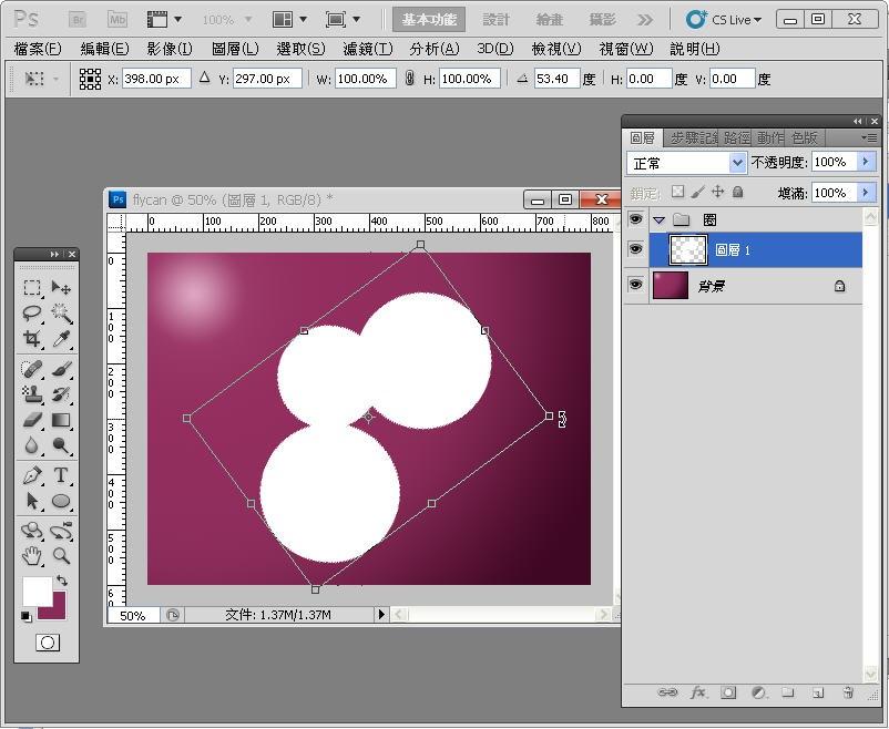 Photoshop 影像設計  - Photoshop 入門教學 - 色塊不透明度 - SNAG0054
