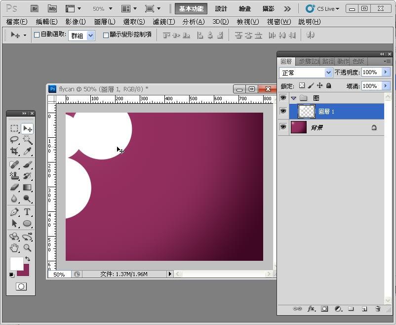 Photoshop 影像設計  - Photoshop 入門教學 - 色塊不透明度 - SNAG0055