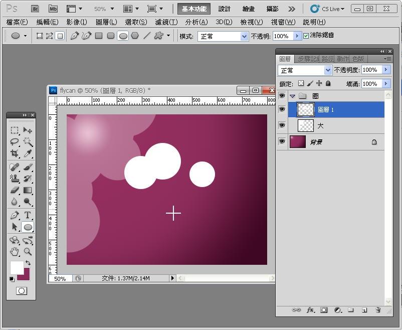 Photoshop 影像設計  - Photoshop 入門教學 - 色塊不透明度 - SNAG0066