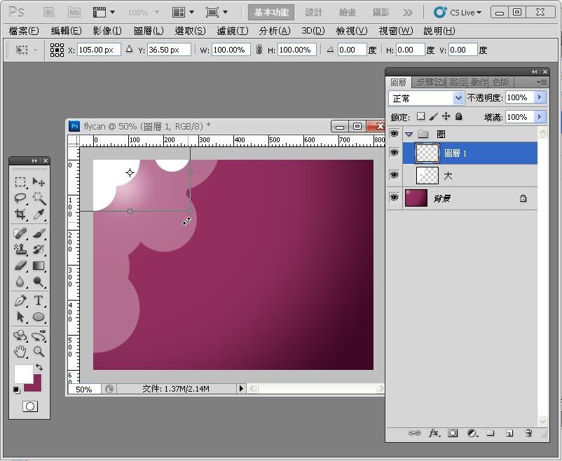 Photoshop 影像設計  - Photoshop 入門教學 - 色塊不透明度 - SNAG0067