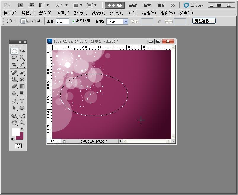 Photoshop 影像設計  - Photoshop 入門教學 - 色塊不透明度 - SNAG0079