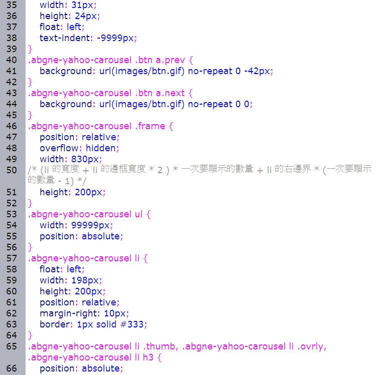 JavaScript 程式設計  - jQuery 教學 - 動態廣告輪播  - 仿 Yahoo 切換式 N 格圖片廣告 - fly03_thumb