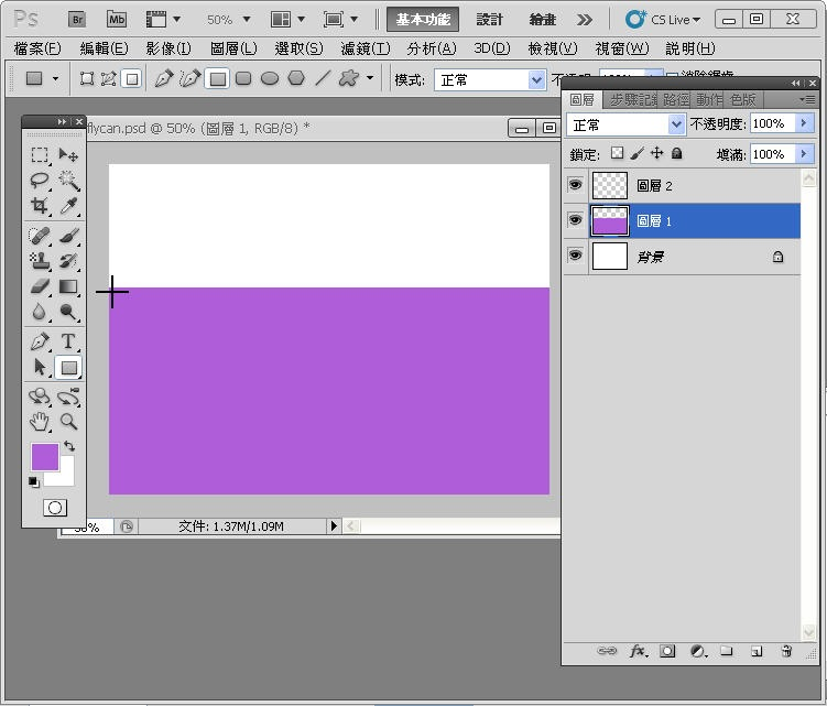 Photoshop 影像設計  - Photoshop 圖層入門教學 - 鎖定透明與漸層 - SNAG0004