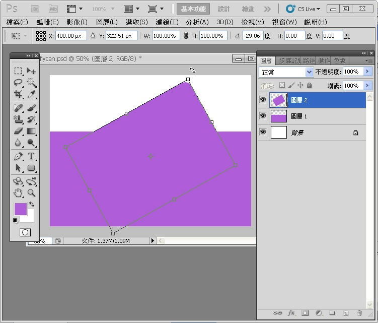 Photoshop 影像設計  - Photoshop 圖層入門教學 - 鎖定透明與漸層 - SNAG0007