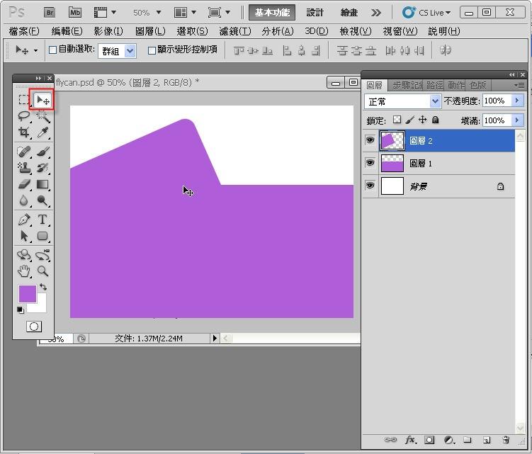 Photoshop 影像設計  - Photoshop 圖層入門教學 - 鎖定透明與漸層 - SNAG0008