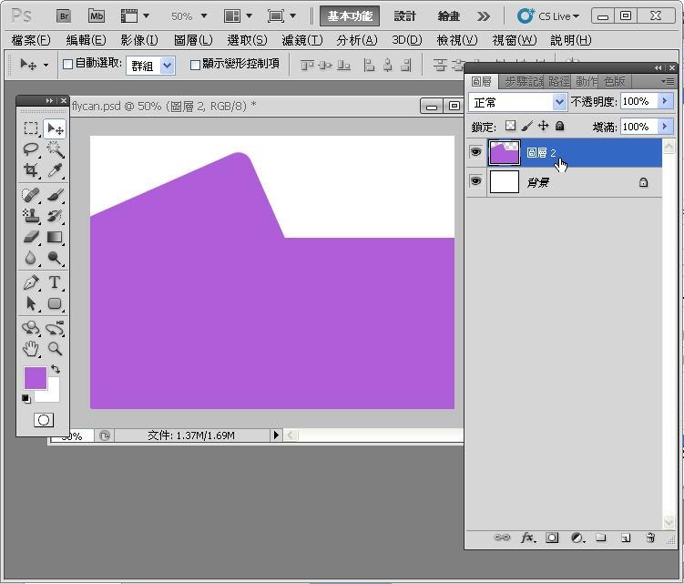 Photoshop 影像設計  - Photoshop 圖層入門教學 - 鎖定透明與漸層 - SNAG0010