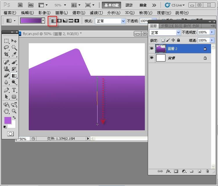 Photoshop 影像設計  - Photoshop 圖層入門教學 - 鎖定透明與漸層 - SNAG0014