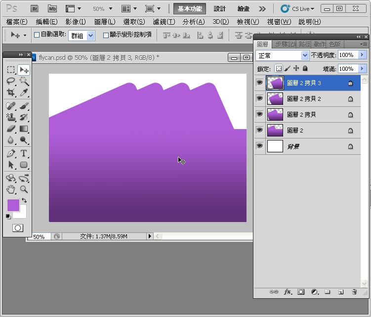 Photoshop 影像設計  - Photoshop 圖層入門教學 - 鎖定透明與漸層 - SNAG0017