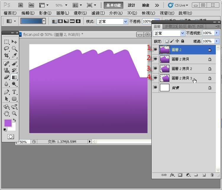 Photoshop 影像設計  - Photoshop 圖層入門教學 - 鎖定透明與漸層 - SNAG0019