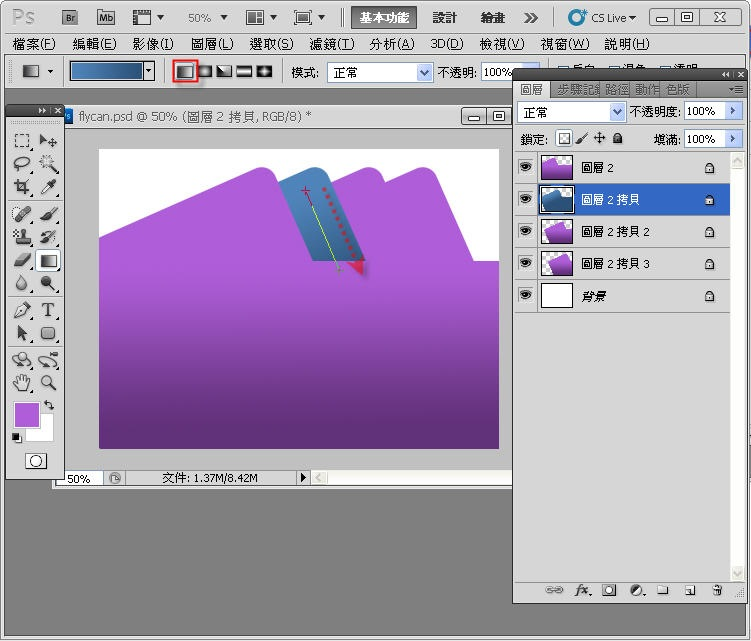 Photoshop 影像設計  - Photoshop 圖層入門教學 - 鎖定透明與漸層 - SNAG0021