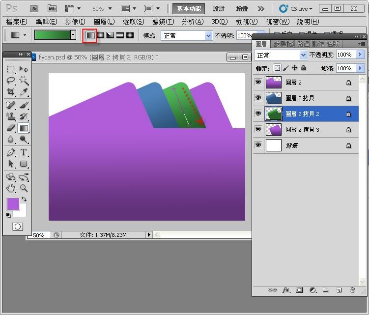 Photoshop 影像設計  - Photoshop 圖層入門教學 - 鎖定透明與漸層 - SNAG0023