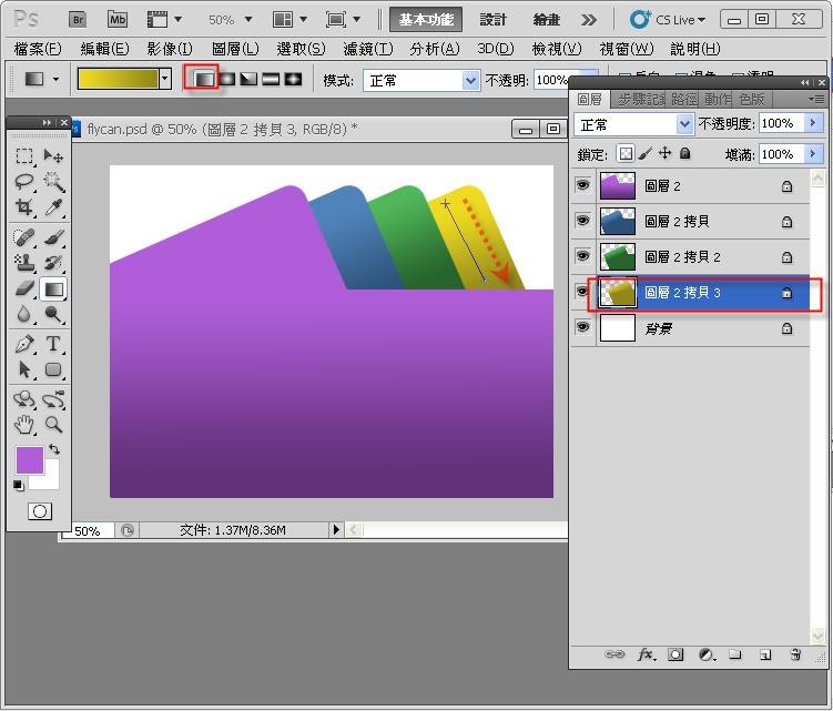Photoshop 影像設計  - Photoshop 圖層入門教學 - 鎖定透明與漸層 - SNAG0025