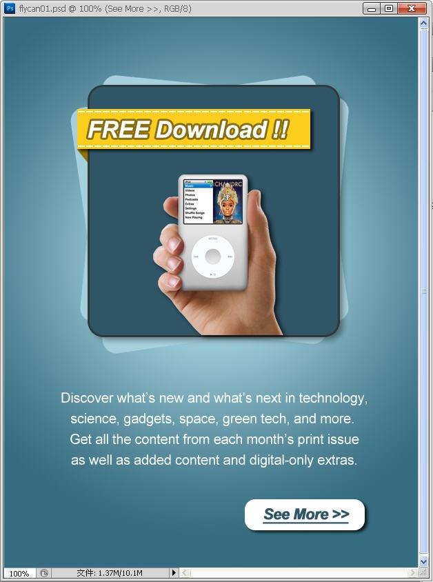 Photoshop 影像設計  - Photoshop 形狀繪圖工具入門教學 - 形狀變形 - SNAG00001