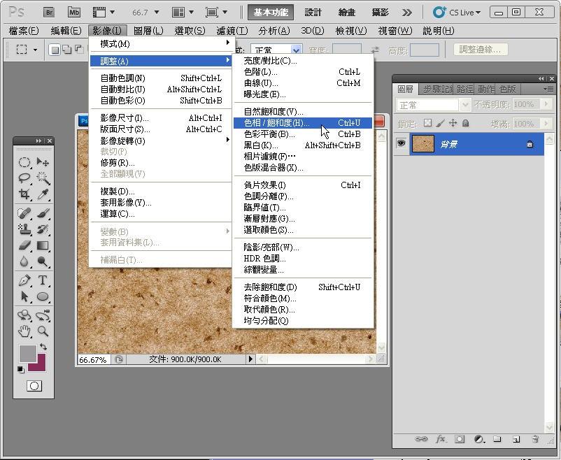 Photoshop 影像設計  - Photoshop 混合模式 - 水墨風格 - 入門教學 - SNAG0003