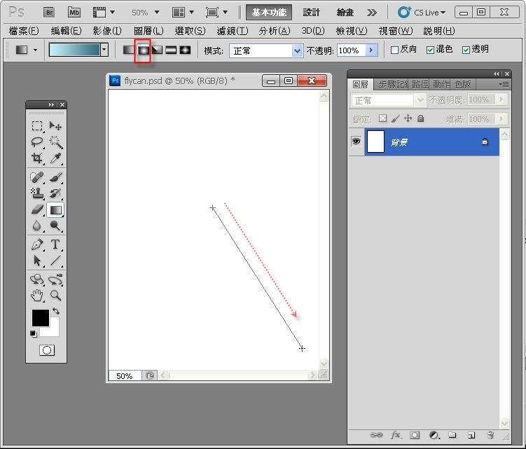 Photoshop 影像設計  - Photoshop 形狀繪圖工具入門教學 - 形狀變形 - SNAG00081