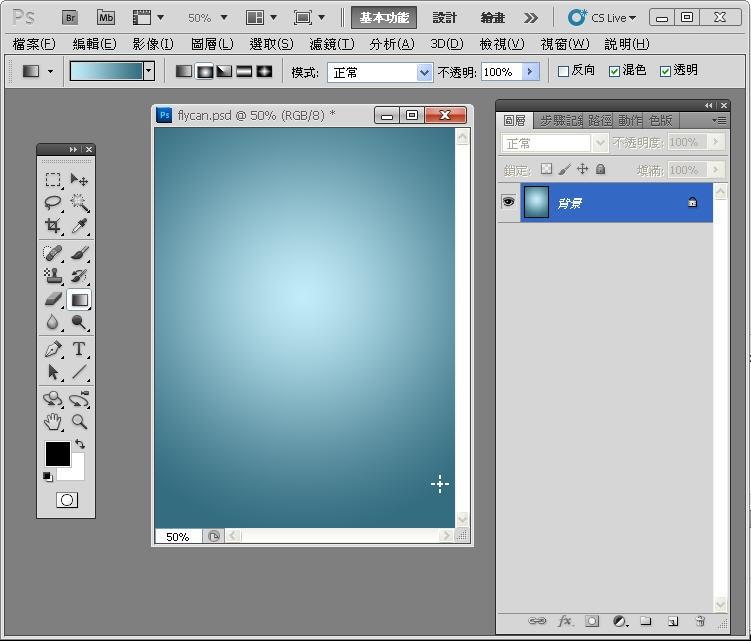 Photoshop 影像設計  - Photoshop 形狀繪圖工具入門教學 - 形狀變形 - SNAG00091