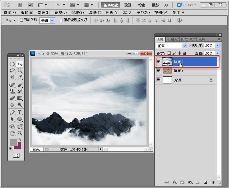 Photoshop 影像設計  - Photoshop 混合模式 - 水墨風格 - 入門教學 - SNAG0010