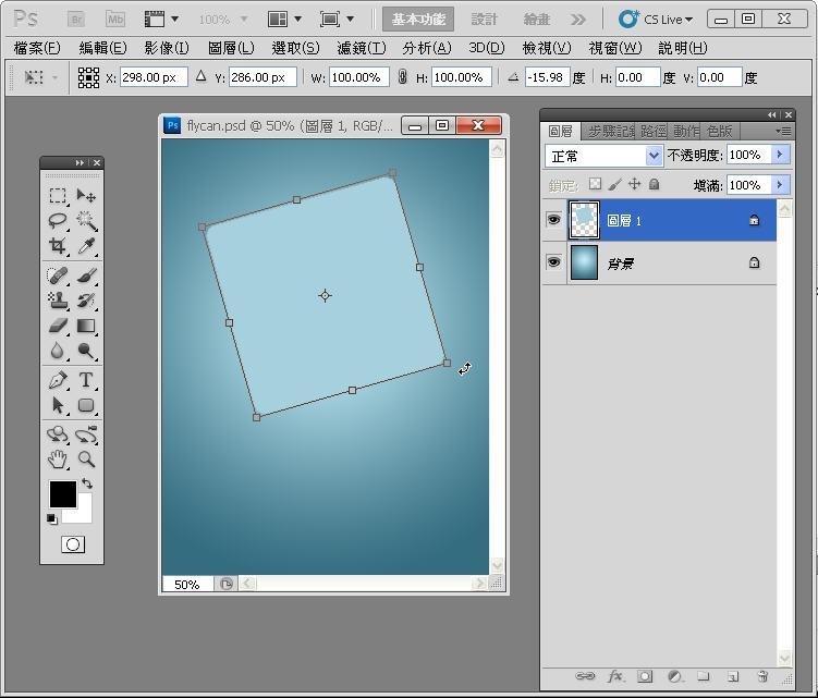 Photoshop 影像設計  - Photoshop 形狀繪圖工具入門教學 - 形狀變形 - SNAG00111