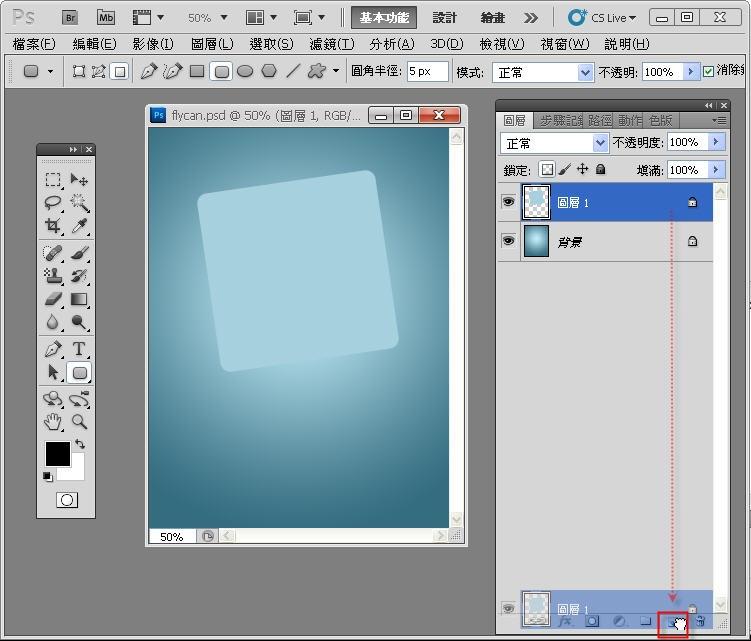 Photoshop 影像設計  - Photoshop 形狀繪圖工具入門教學 - 形狀變形 - SNAG00121