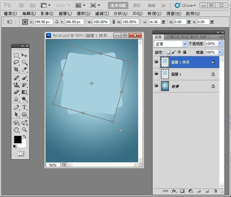 Photoshop 影像設計  - Photoshop 形狀繪圖工具入門教學 - 形狀變形 - SNAG00131