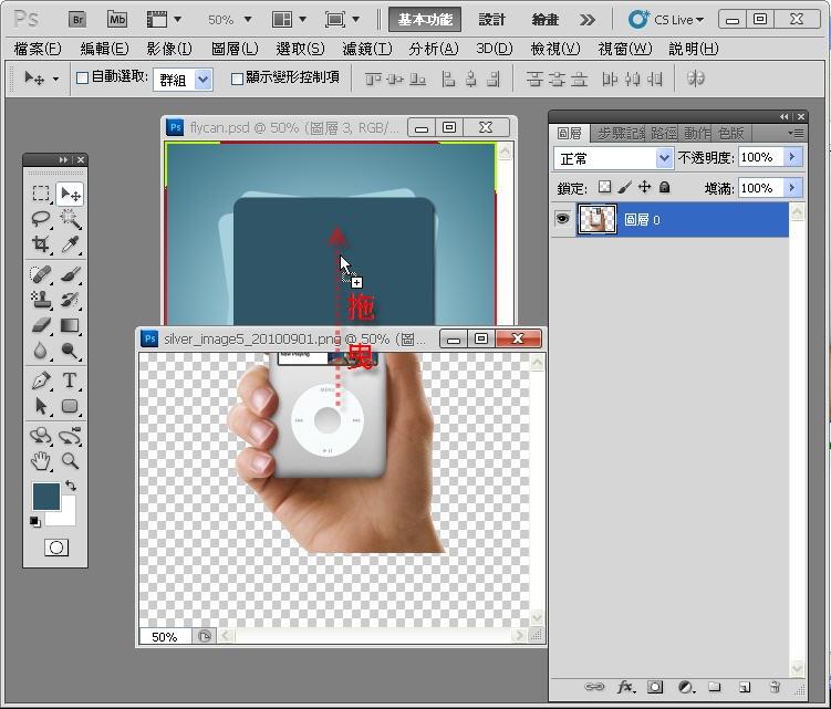 Photoshop 影像設計  - Photoshop 形狀繪圖工具入門教學 - 形狀變形 - SNAG00201