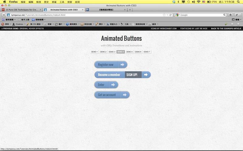 CSS 語法 - 網頁設計  - 淺談 CSS3 Transition 轉場動畫效果 - 04