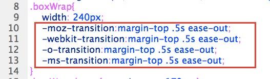 CSS 語法 - 網頁設計  - CSS3 Transition 轉場動畫應用實例 - 滑動廣告篇 - 032